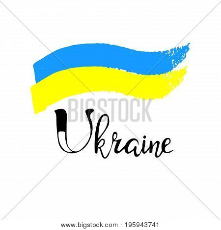 Flag of Ukraine. Vector illustration. The color of the original.