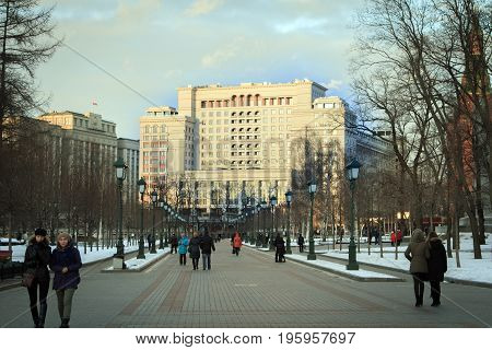 Moscow Russian Federation - February 05 2016: View on the four seasons hotel from Alexandrovskiy garden