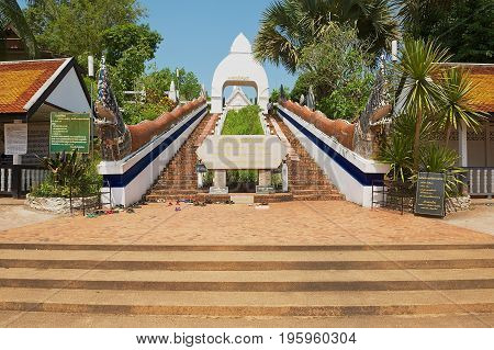 LOEI, THAILAND - APRIL 18, 2010: View to the staircase leading to the Phra That Si Song Rak temple in Loei, Thailand.
