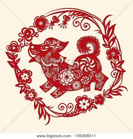 Traditional Paper Cut Out Of Chinese Dog Zodiac Sign.vector Illustration