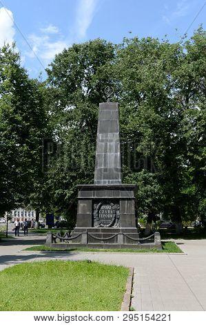 Yaroslavl, Russia  - June 22, 2018: Monument