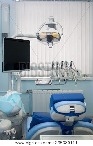 Dentist Office. Dental Treatment Unit And Other Service Equipment.