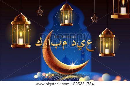 Eid Mubarak Greeting Or Ramadan Kareem With Lanterns And Crescent, Night With Stars And Mosque Windo