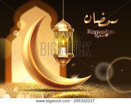 Ramadan Mubarak Or Kareem Background For Greeting Card. Eid Al-fitr Fasting Or Ramazan, Eid Al-adha