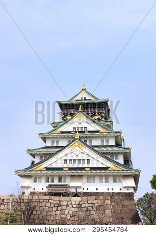 Osaka castle, Japanese ancient castle in Osaka, Japan. UNESCO world heritage site