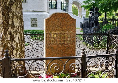 Moscow, Russia - 08/29/2018: The Grave Of Alexei Brusilov (1853-1926) - Russian And Soviet Military