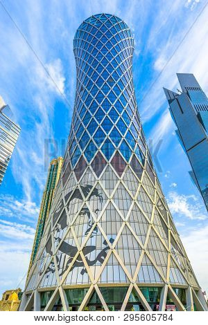 Doha, Qatar - February 17, 2019: Tornado Tower With Image Of Emir Tamim Bin Hamad Al-thani, Iconic G
