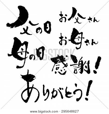 Kanji Images Illustrations Vectors Free