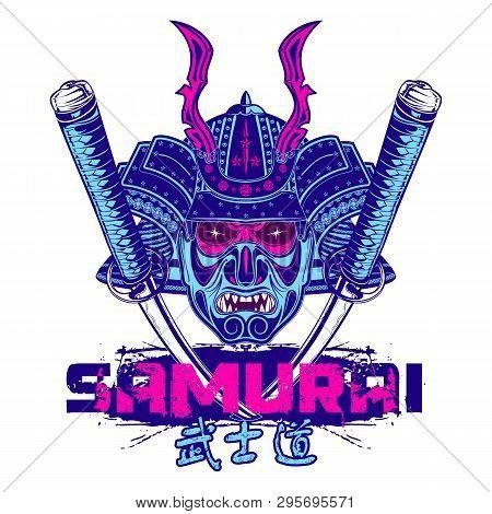 Helmet, Mask And Sword Japanese Mythical Warrior. Katana. Skull Of A Fantasy Samurai. Hieroglyphs -