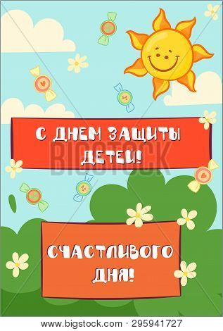 Happy Children Protection Day Gift Card With Summer Sun. Vector Illustration Of Universal Children D
