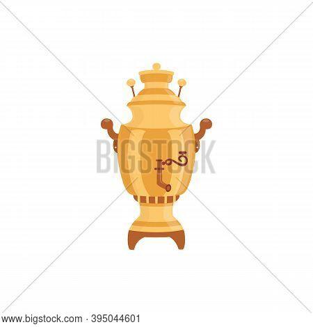 Vector Illustration Of Russian Traditional Samovar For Making A Hot Tea