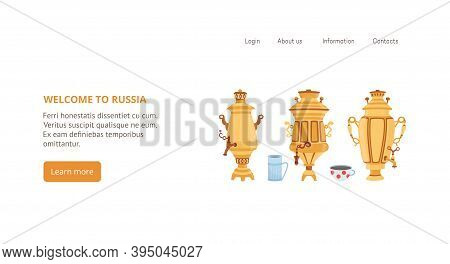 Welcome To Russia Web Banner Template With Samovars, Flat Vector Illustration.