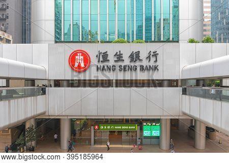 Hong Kong, China - April 26, 2017: Hang Seng Bank Building In Hong Kong, China.