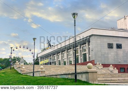 Barnaul. Russia.  August 25. 2020. Altai Regional Drama Theater Named After Vasily Makarovich Shuksh