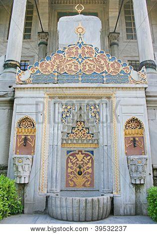 ISTANBUL,TURKEY-JUNE 15: A fountain in Topkapi Palace's big garden