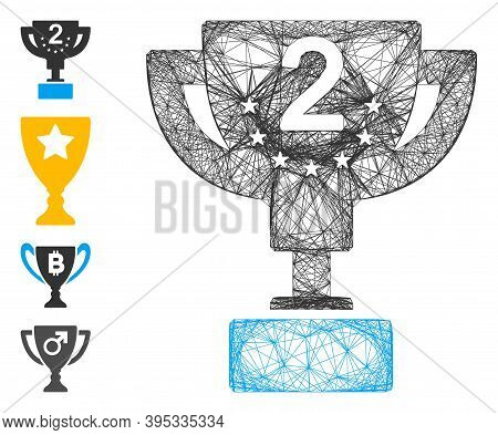Vector Wire Frame Second Prize Cup. Geometric Linear Frame Flat Network Generated With Second Prize