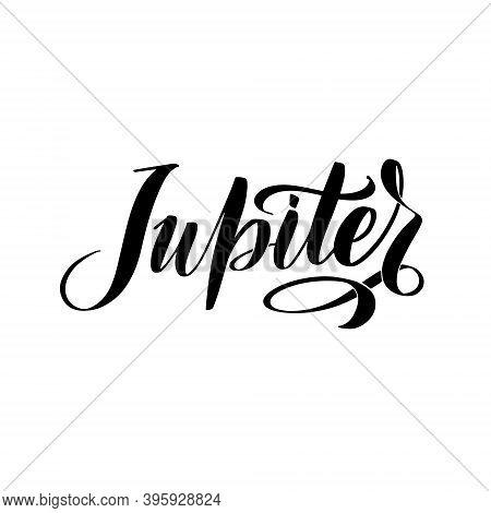 Logo With Jupiter Planet. Vector Illustration Isolated On White Background