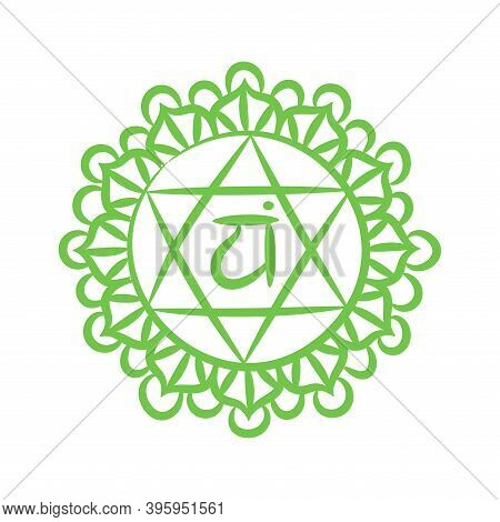 Anahata Sketch Icon. The Fourth Heart Chakra. Vector Green Line Symbol. Sacral Sign. Meditation