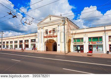 Vladimir, Russia - August 09, 2020: Gostiny Dvor Trading Rows With Arcades In Vladimir City, Golden