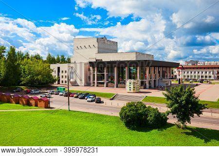 Vladimir, Russia - August 09, 2020: Academic Drama Theater In The Centre Of Vladimir City, Golden Ri