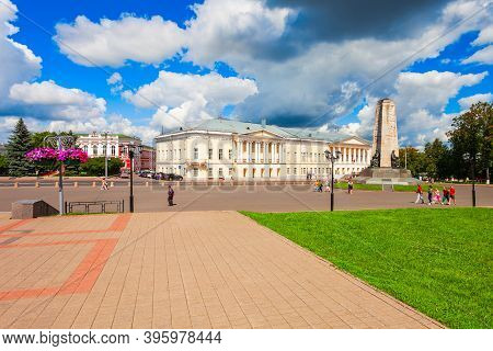 Vladimir, Russia - August 09, 2020: Center For Culture And Art Or House Of Officers At Sobornaya Str