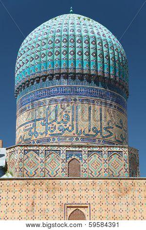View From Bibi-khanym Mosque - Registan - Samarkand - Uzbekistan