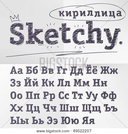 Vector hand drawn sketch alphabet (Cyrillic alphabet) Russian language font