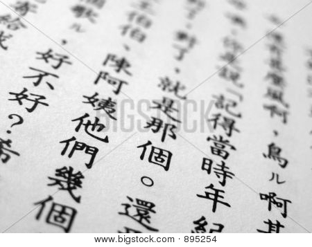 Mandarin Chinese