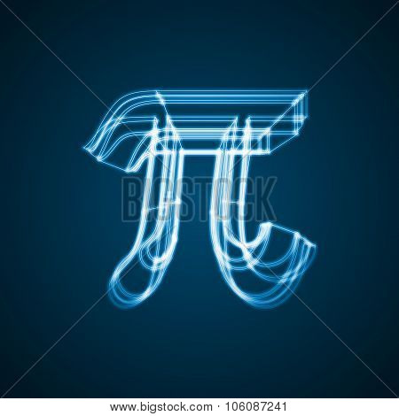 The mathematical constant Pi