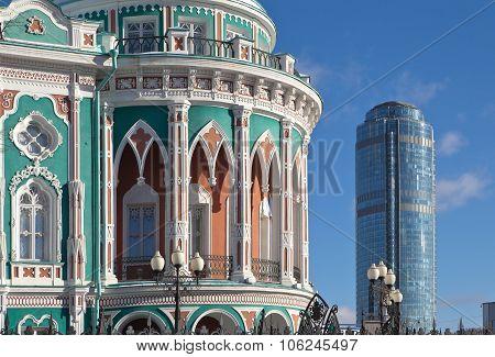 Detail House Sevastyanov and skyscraper