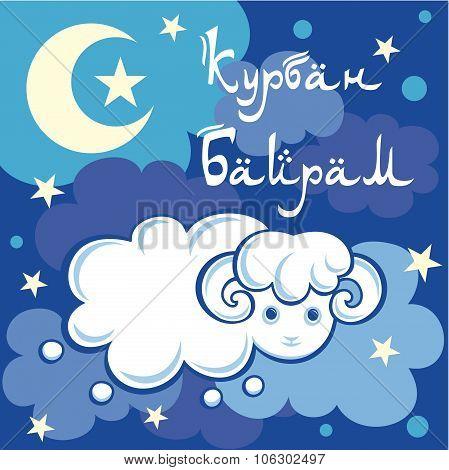 Muslim  community Kurban Bayram.
