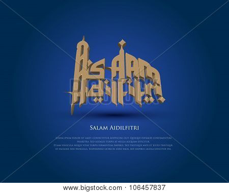 Salam Aidilfitri - Translation: