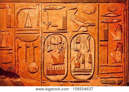 Stone Artifact From Ancient Egypt - Wall With Signs And Egyptian Hieroglyphs