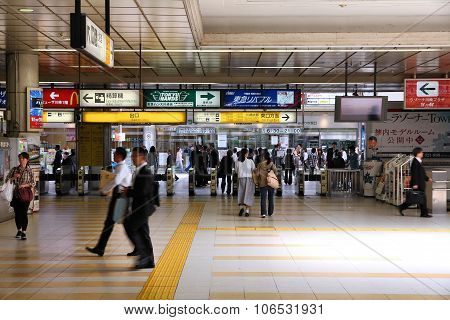 Kawasaki Railway Station