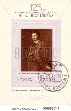 Ussr - Circa 1975: A Stamp Printed In The Ussr Shows A Painting