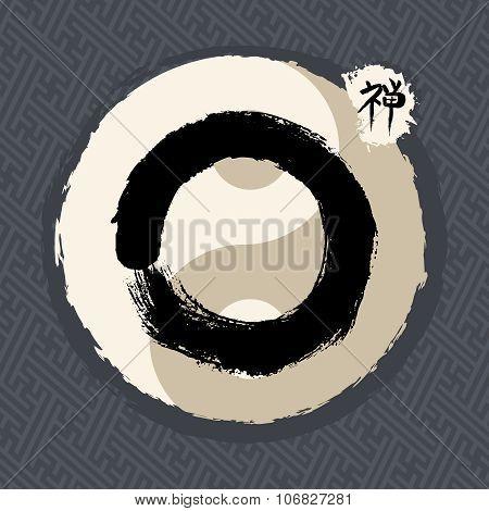 Traditional Zen Circle Illustration Enso