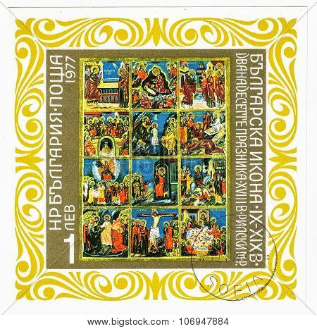 Bulgaria - Circa 1977: A Stamps Printed In Bulgaria Shows Stamps From Series
