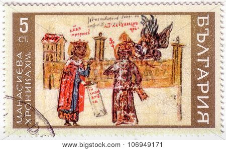 Bulgaria - Circa 1969:a Stamp Printed In Bulgaria Shows Prophet David And Tsar Ivan Alexander With I