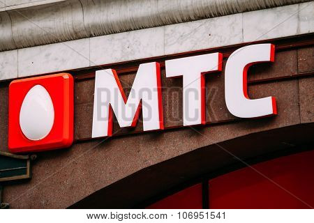 Logo of MTS - Mobile TeleSystems is the largest mobile operator in Russia and CIS