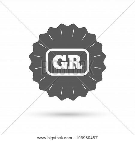 Greek language sign icon. GR Greece translation