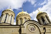Cathedral of Gorny Russian Orthodox convent in Ein Kerem near Jerusalem Israel poster