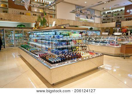 BUSAN, SOUTH KOREA - MAY 28, 2017: inside Super Market at Lotte Department Store in Busan.