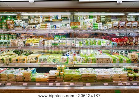 BUSAN, SOUTH KOREA - MAY 28, 2017: multideck display stand at Super Market at Lotte Department Store in Busan.