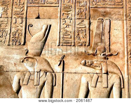 Horus and Sobek High Relief in the Kom Ombo Temple Egypt poster