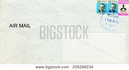 GOMEL, BELARUS - AUGUST 12, 2017: Old envelope which was dispatched from Kazakhstan to Gomel, Belarus, August 12, 2017.