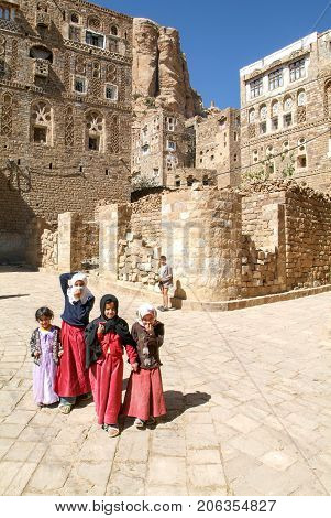 People Walking On The Central Square Of Thula On Yemen