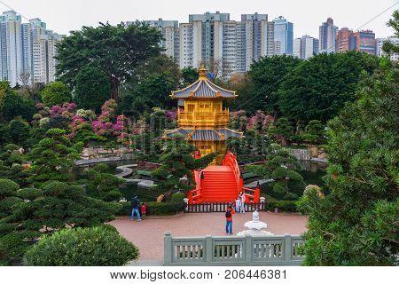 Nan Lian Garden Pavilion Of Absolute Perfection In Hong Kong