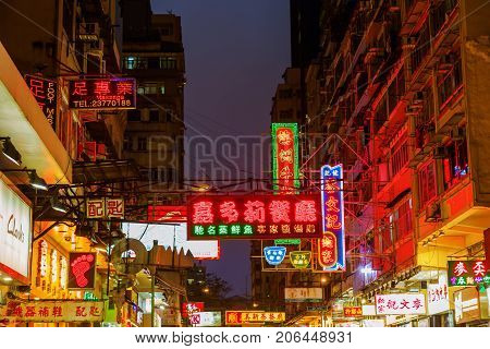 Shopping Street With Neon Signs In Kowloon, Hong Kong, At Night. Hong Kong Is One Of Worlds Most Sig