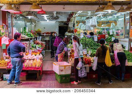 Street Market Shop In Kowloon, Hong Kong