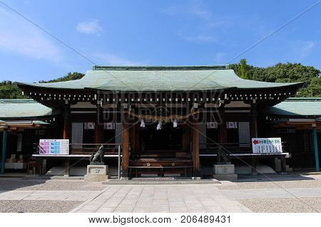 The Wooden Japanese Temple In Yamaguchi. Translation: